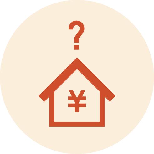 どの住宅ローンを選べばいいの?