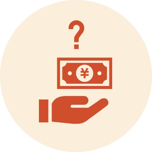 住宅の支払いはいくらなら大丈夫?