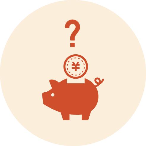 貯蓄や投資はどのようにすればいいの?