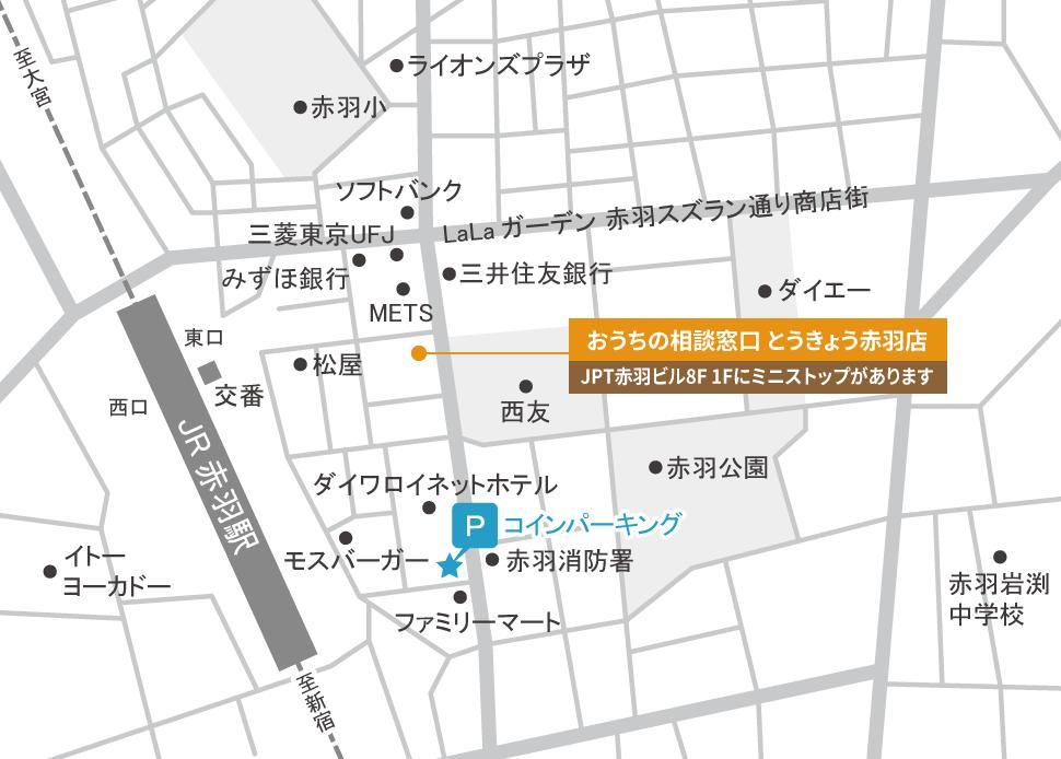 赤羽店地図