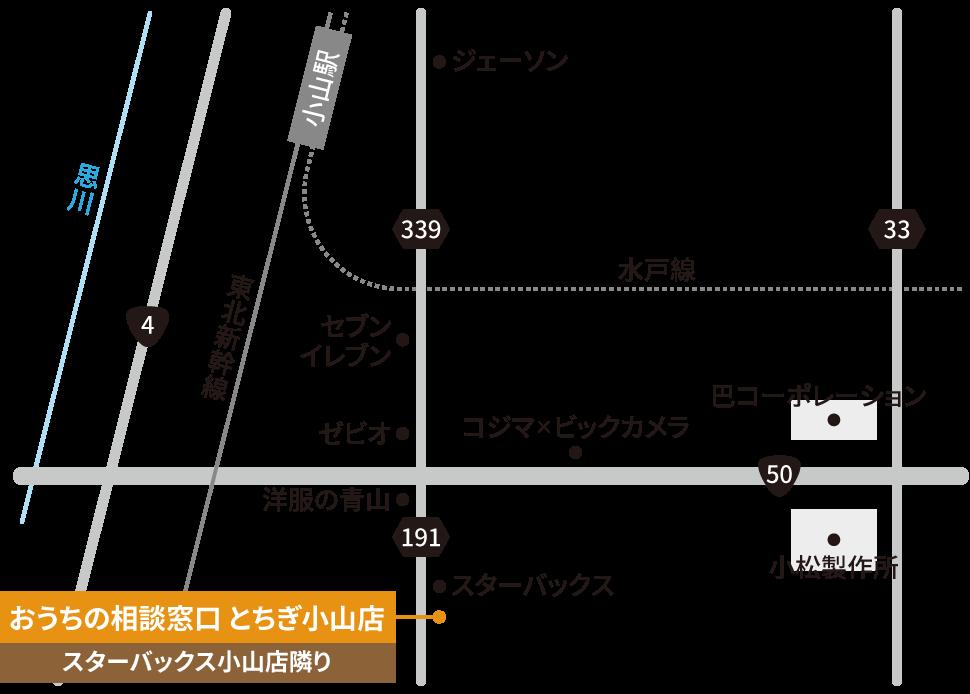 小山店地図